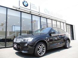 BMW X4 xドライブ28i Mスポーツ 4WD サドルブラウン革LEDライトACC全国保付DVD