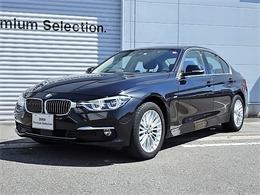 BMW 3シリーズ 320i xドライブ ラグジュアリー 4WD 2年保証 黒レザー ACC 社外地デジ