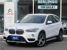 BMW X1 xドライブ 20i xライン 4WD 半革 HDDナビ LEDライト 衝突軽減ブレーキ