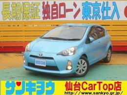 トヨタ アクア 1.5 S 純正SDナビ LEDオートライト インテリキ