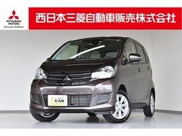 三菱 eKワゴン 660 G セーフティ プラス エディション 禁煙車・純正ナビ・全周囲カメラ・ETC