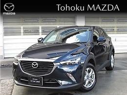マツダ CX-3 2.0 20S /試乗車/LED/マツダコネクト/抗菌処理