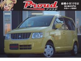 三菱 eKワゴン 660 M 1年保証含/無事故/キーレス/全席オート窓