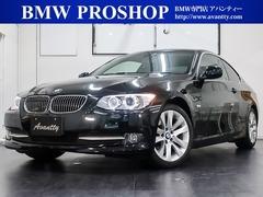 BMW 3シリーズクーペ の中古車 325i 神奈川県横浜市都筑区 97.0万円