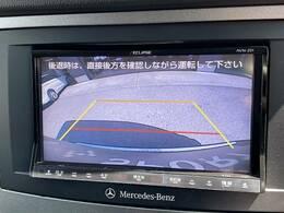 【バックカメラ】装備で駐車が苦手な方も安心してお乗り頂けます!