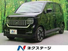 ホンダ N-WGN の中古車 カスタム 660 L ターボ ホンダ センシング 愛媛県松山市 149.9万円