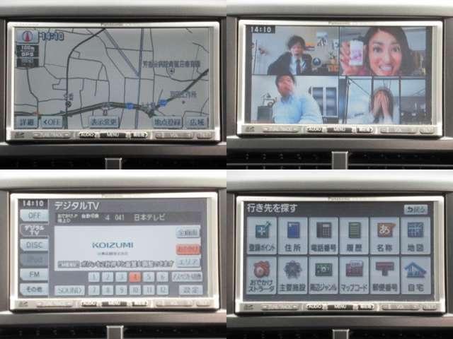 パナソニック製SDナビ装備◇フルセグ、DVD再生、USB端子付いてます◇