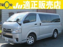 トヨタ ハイエースバン 2.0 DX ロング GLパッケージ 9人4型1オナ後席冷暖房ナビTV電格ミラーETC