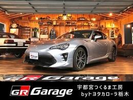 トヨタ 86 2.0 GT TRDエアロ リアスポ バックカメラ