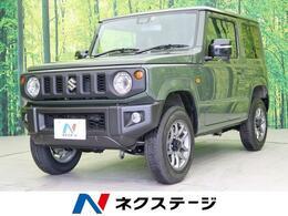 スズキ ジムニー 660 XC 4WD セーフティサポート 届出済未使用車