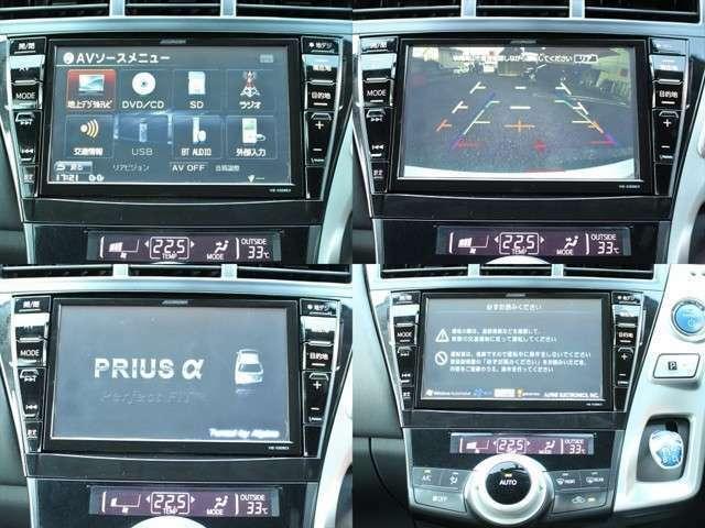 【地デジ視聴可能】ALPINE SDナビ搭載!Bluetooth接続やDVD再生もOK☆Bカメラも装備しており駐車もラクラクです★
