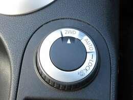 こちらの車には、日産U-CARSの基本保証として、ワイド保証がつきます。保証は、なんと一年間走行無制限。こちらの保証は、全国の日産販売会社で受けることができるので、安心です。