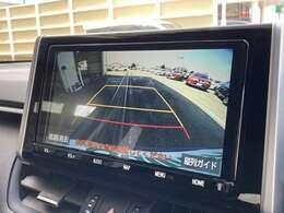 ◆純正9インチナビ【NSZT-Y68T】◆フルセグTV◆Bluetooth接続◆バックモニター【バックモニターで安全確認もできます。駐車が苦手な方に是非ともオススメしたい装備です。】◆試乗も可能です!!