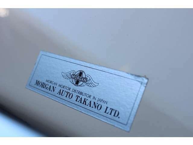 1968年より総代理店を興した「モーガンオートタカノ」より購入をしたステッカーが保存状態の良さを示しております。
