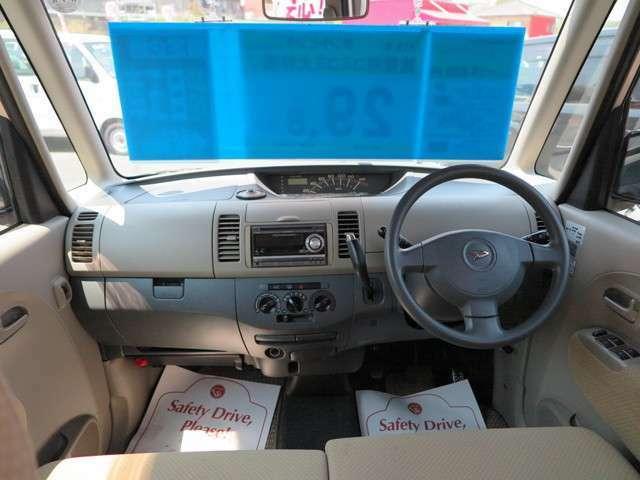 ☆オート住友自動車 39.8専門店のお約束☆その5!!分かりやすい諸費用で丁寧にご説明致します!!是非、現車確認にお越し下さい♪