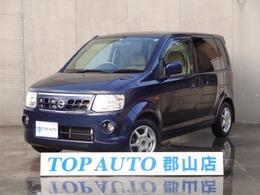 日産 オッティ 660 E リモコンオートスライドドア車 ナビ TV DVD再生 エンジンスターター