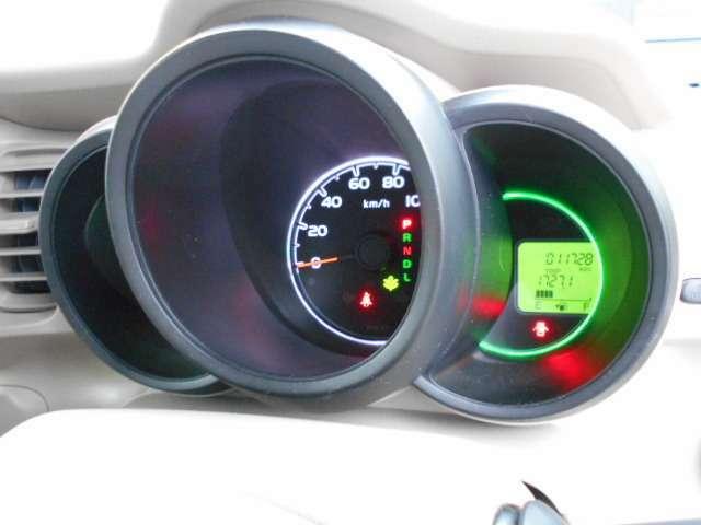 燃費・航続可能距離等表示でドライブをサポート!