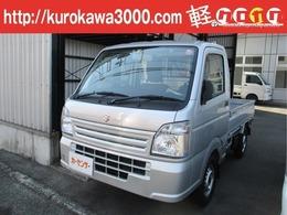 スズキ キャリイ 660 KCエアコン・パワステ 3方開 5MT・届出済未使用車