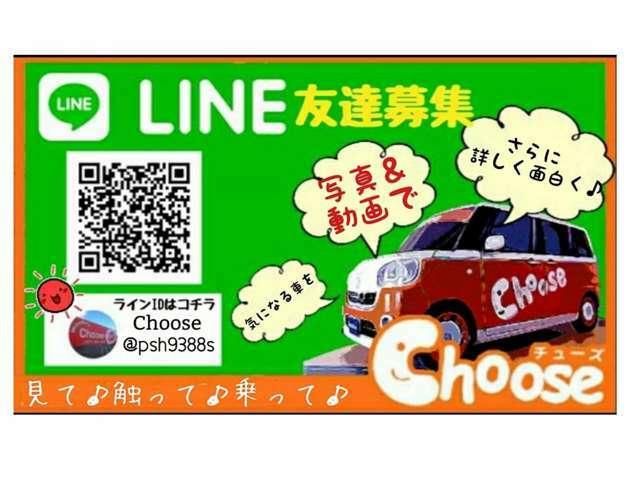 お問合せはLINEでも可能です。掲載写真以外に気になる点などございましたら、LINEにてお問い合わせ頂けますとお見積り書、車の詳細写真のやりとりも可能です。 LINE ID  @psh9388s です