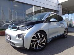 BMW i3 の中古車 レンジエクステンダー 装備車 愛知県小牧市 198.0万円