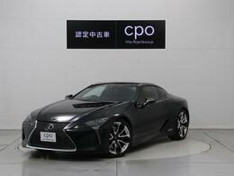 レクサス LC 500h Sパッケージ LTPO(レクサス東京中古車)
