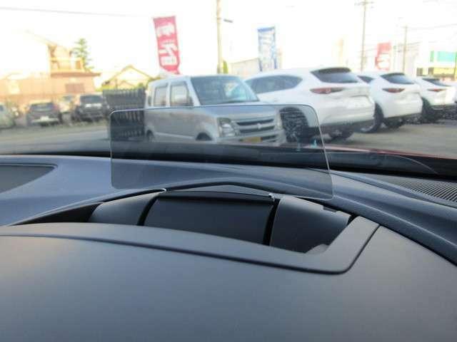 車両電源オンとともにメーターフード上に立ち上がる「アクティブ・ドライビング・ディスプレイ」!現在の速度等を表示し、最小限の視線移動で確認いただけます♪♪