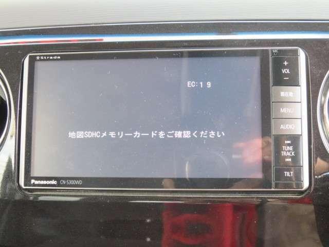 ストラーダのSDタイプナビはフルセグTVやDVDビデオの視聴も出来ます。バックカメラも付いてますよ♪ ブルートゥースにも対応してるので、スマホの音楽を聴いたり、ハンズフリー電話なども使えます。
