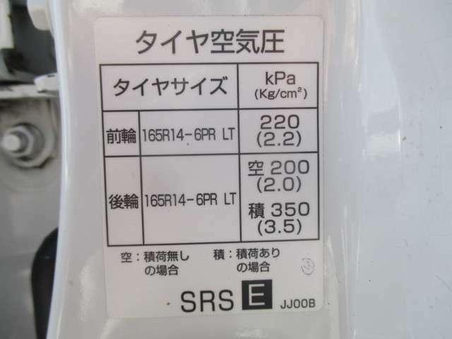 【タイヤサイズ】