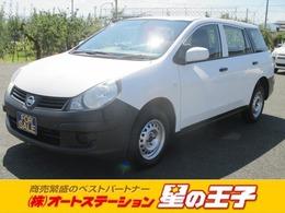 日産 AD 1.6 VE 4WD (2/5人)