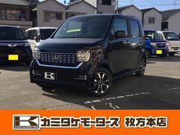ホンダ N-WGN 660 L ホンダ センシング 軽自動車・キーフリー・電動Pブレーキ