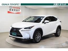 レクサス NX 300h Iパッケージ トヨタ認定中古車