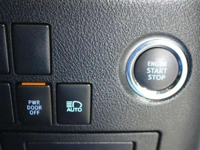 スマートキーを携帯したいれば、ブレーキを踏みながらスイッチを押すだけでエンジンが始動出来ます。