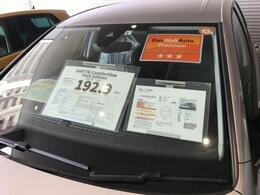 写真は表示サンプルです。当店では車両展示場においてDasWeltAuto(フォルクスワーゲン認定中古車)      の規定に沿った商品説明表示を遵守しております。1、DWA認定プライスボード 2、車両