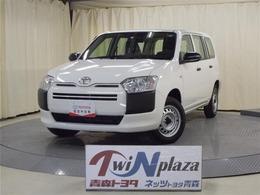 トヨタ プロボックスバン 1.5 DX コンフォート 4WD 軽減ブレーキ・寒冷地仕様・ワンオーナー車