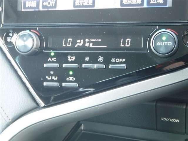 オートエアコン♪オートスイッチONで温度調節はクルマにおまかせ♪設定温度をキープし、常に快適な室温で過ごせます♪温度を左右独立でも使用可能なデュアルモードも有り。