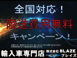 連絡先はこちらです!   TEL:027-329-7030   FAX:027-329-7031    blazeitjigyoubu@yahoo.co.jp   お気軽にお問い合わせください!