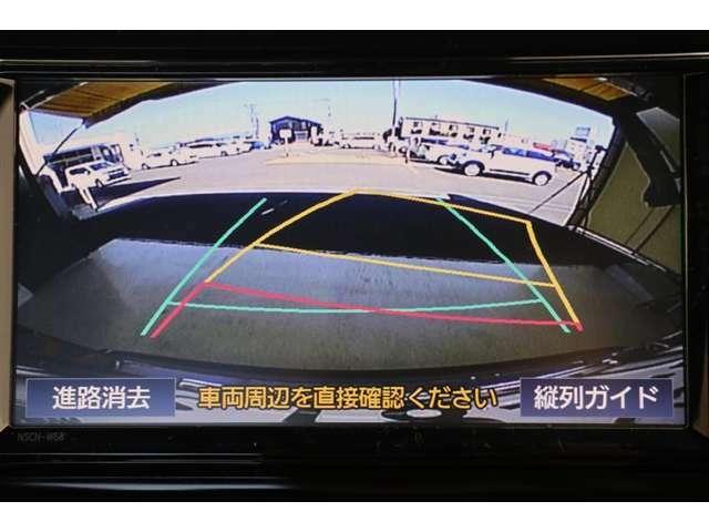■バックカメラ付き■バックする際に後方の様子をカーナビに表示してくれます!運転席にいながら後方確認が出来るので、バック駐車がスムーズに行えます◎