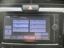 純正SDナビ装備♪ドライブのお供に心強い味方です♪ ドライブを退屈させない機能も兼ね備えた必須アイテムです!◆◇◆ご不明な点やご質問が御座いましたらお気軽にご連絡下さい。【無料】0066-9711-101897