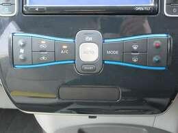 オートエアコン装備!室内の温度を一定に保ってくれる優れもの!運転中にエアコンに気を取られることもなく集中でき、居心地のいい居住空間をサポートしてくれます♪お気軽にご連絡下さい。【無料】0066-9711-101897