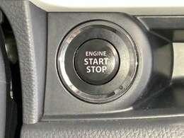 プッシュ式で、押すだけで エンジンスタート