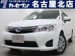 トヨタ カローラフィールダー 1.5 ハイブリッド G ナビ/TV/HIDヘッド/ETC/スマートキー