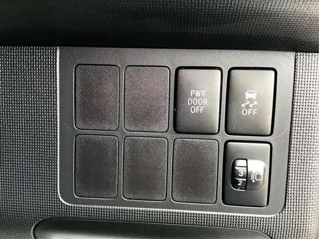 ぜひトヨタディーラーの安心中古車をお選びください!