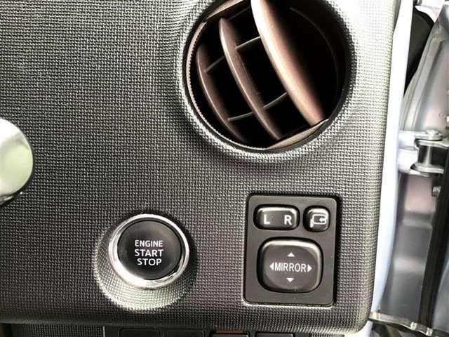 プッシュスタート付き。スマートキーで開け閉めらくちんです。