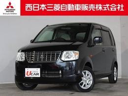 三菱 eKワゴン 660 G 距離無制限保証1年付 メモリーナビ付