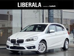BMW 2シリーズアクティブツアラー 218i ラグジュアリー フルセグTV コンフォートアクセス スペア有