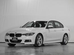 BMW 3シリーズ 330e Mスポーツ ワンオーナー ACC 360度画像