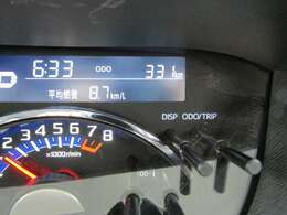 全車整備付きでご納車致します!オイル・エレメント交換 足回りもばっちり!納車点検もご安心ください!