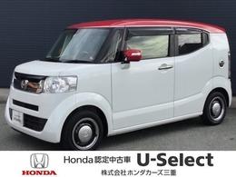 ホンダ N-BOXスラッシュ 660 G L インテリアカラーパッケージ 新車保証付 純正7インチナビ付