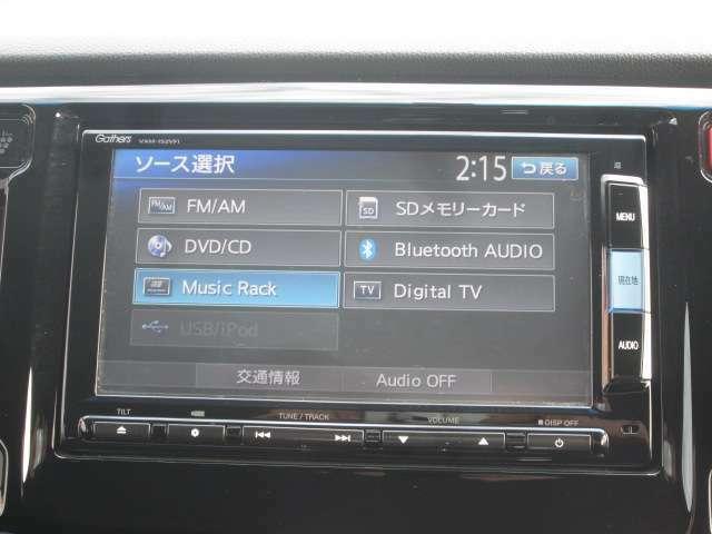 SDナビです♪フルセグTV&CD録音&DVDビデオ再生&Bluetoothです♪楽しい時間をおすごしになることができますね♪