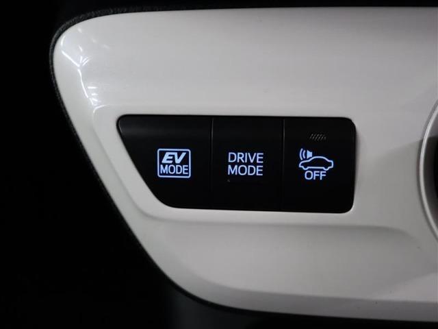 EVモードで走行すると静かすぎます。そんな時存在を気付いてもらうために音声を発生します。静かすぎも困ったモンです(*^_^*)
